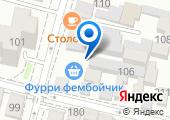 Краснодарское региональное отделение общероссийского общественного благотворительного фонда на карте