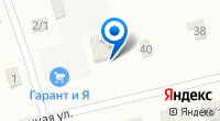 Компания Окна Гарант на карте