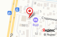 Схема проезда до компании Ария Кубань в Краснодаре