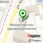 Местоположение компании Контрольно-счетная палата Краснодарского края