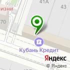 Местоположение компании Интернет Технологии и Коммуникации