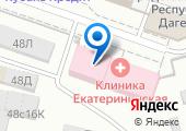 ГлавЮгЭксперт на карте