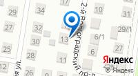 Компания Клинфикс-Краснодар на карте