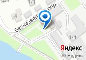 Азово-Кубанский отдел государственного контроля, надзора и охраны водных биологических ресурсов на карте