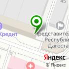 Местоположение компании Строй Интернейшнл, ЗАО