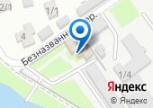 Азово-Кубанский отдел государственного контроля на карте