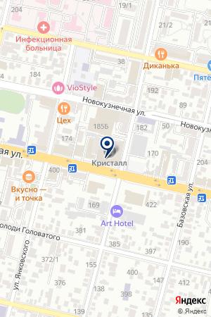 Департамент транспорта на карте Краснодара