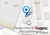Актион-Пресс на карте