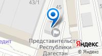 Компания Европапир на карте