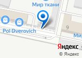 РЕСПЕКТ-АУДИТ на карте