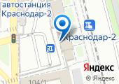 Железнодорожный вокзал Краснодар-2 на карте