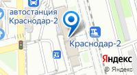 Компания Краснодарская автостанция №2 на карте