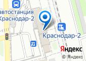 Краснодарская автостанция №2 на карте