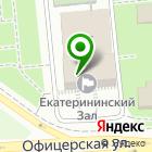 Местоположение компании Управление ЗАГС Краснодарского края