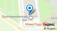 Компания Екатерининский зал на карте
