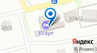 Компания Есаул на карте