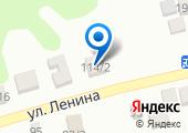 Магазин хозяйственных товаров на ул. Ленина (Новотитаровская) на карте