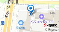 Компания РЕНОМА на карте
