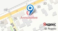 Компания КУБАНЬ-ЭКСПЕРТИЗА на карте