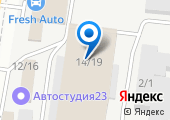 Краснодар-Экспресс на карте