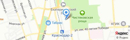 Детский сад №105 на карте Краснодара