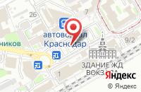 Схема проезда до компании Нью Таймс в Краснодаре