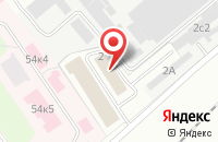 Схема проезда до компании Шарм Текс в Орехово-Зуево