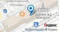 Компания Справочное пригородное сообщение ст. Краснодар-1 на карте