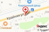 Схема проезда до компании Шанс в Новотитаровской