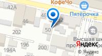 Компания Навишоп на карте