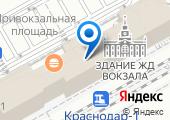 Краснодарское линейное управление МВД России на транспорте на карте