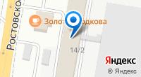 Компания СнабКомплектСервис - Электротехническая продукция на карте