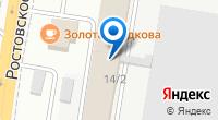 Компания Авто-С на карте