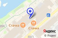 Схема проезда до компании ПРОИЗВОДСТВЕННАЯ ФИРМА АНТАРЕС в Орехово-Зуево