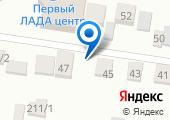 Русь Транс Логистик на карте