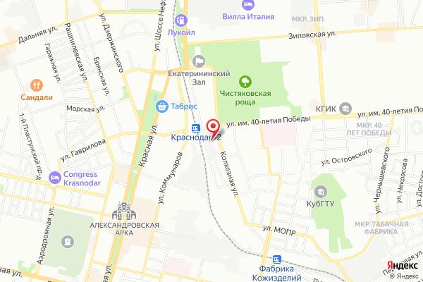 Офис продаж АвтоЕвро: Краснодар (г.Краснодар, ул. Колхозная, д.53/2)