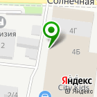 Местоположение компании ТЕХНОЛОГИЧЕСКАЯ БЕЗОПАСНОСТЬ, АНО ДПО