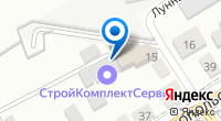 Компания Служба переезда на карте