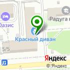 Местоположение компании Департамент труда и занятости населения Краснодарского края