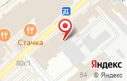 Автосервис Авто ритет в Орехово-Зуево - улица Ленина, 84: услуги, отзывы, официальный сайт, карта проезда