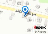 Продовольственный магазин на Заречной (Новотитаровская) на карте