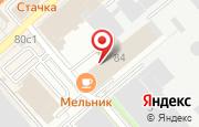 Автосервис Драйв в Орехово-Зуево - Ленина улица, 84: услуги, отзывы, официальный сайт, карта проезда