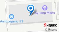 Компания Cyberforce на карте