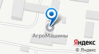 Компания Краснодарстрой на карте