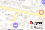 Схема проезда до компании Cats в Краснодаре
