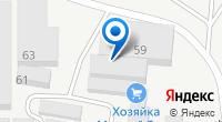 Компания Кубанская бумажная фабрика на карте