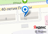 СУ-123 на карте