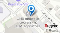 Компания Всероссийский НИИ зерна и продуктов его переработки на карте