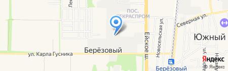 Aquasystem на карте Краснодара
