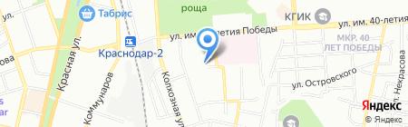Детский сад №68 на карте Краснодара